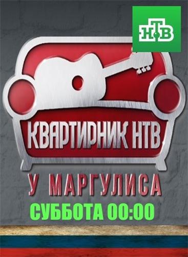 Максимальное наслаждение (2007-2016) сборник [mp3] скачать торрентом.