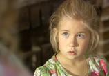 Скриншот фильма Мама напрокат (2010)