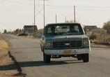 Кадр изо фильма Пылающая плато торрент 05962 люди 0