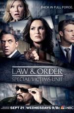 Закон равным образом порядок: Специальный тулово / Law & Order: Special Victims Unit (1999)