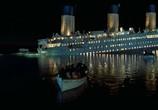 Кадр изо фильма Титаник торрент 004006 план 0