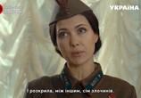 Сцена из фильма По законам военного времени (2016) По законам военного времени сцена 9