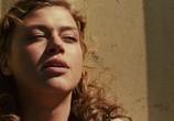 Кадр изо фильма Легион торрент 027809 любовник 0