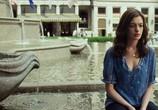 Кадр с фильма Война невест торрент 07680 любовник 0
