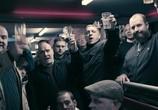 Сцена из фильма Хулиганы 3 / Green Street 3: Never Back Down (2013) Хулиганы 3 сцена 5