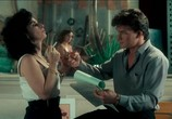 Кадр с фильма Грязные танцы торрент 060618 сцена 0
