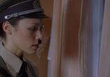 Кадр изо фильма Экстремальное кинематограф торрент 0801 любовник 0
