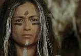 Сцена с фильма Последний человек / Ao, le dernier Néandertal (2010) Последний человек объяснение 0