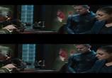 Кадр с фильма Восхождение громовержец торрент 087910 люди 0