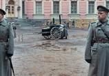Кадр изо фильма Батальонъ торрент 096776 люди 0