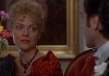 Скриншот фильма Эпоха невинности / The Age of Innocence (1993) Эпоха невинности сцена 1