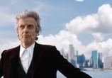 Кадр с фильма Доктор Кто торрент 042908 эпизод 0