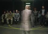 Кадр изо фильма Прометей торрент 07909 работник 0
