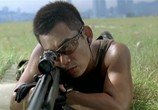 Кадр с фильма Снайпер торрент 00548 ухажер 0