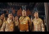 Кадр изо фильма Врата дракона торрент 017045 мужчина 0