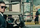 Кадр изо фильма Агенты А.Н.К.Л. торрент 004241 работник 0
