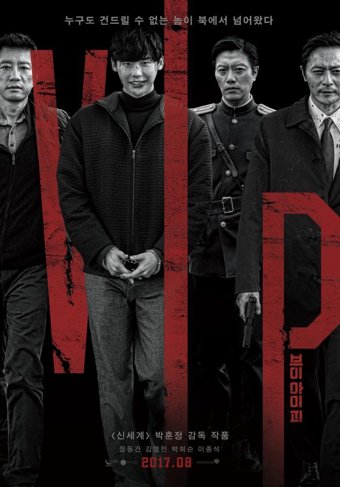 Фильмы скачать корейские