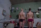 Сцена с фильма Звезда (2014)