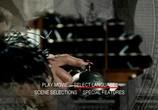 Кадр с фильма Расплата торрент 017054 мужчина 0