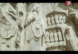 Сцена из фильма Приключения молодого господина / Shao ye de mo nan (1987) Приключения молодого господина сцена 14
