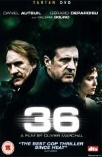 Постер к фильму Набережная Орфевр, 36