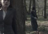 Сцена из фильма Неугомонная / Restless (2012) Неугомонная сцена 5