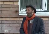Кадр изо фильма Возвращение Мухтара торрент 001397 люди 0