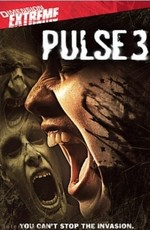Пульс 0 / Pulse 0 (2008)