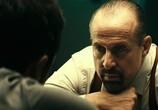 Кадр с фильма Напролом торрент 00454 мужчина 0