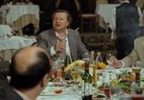 Сцена из фильма Какраки (2009) Какраки сцена 1