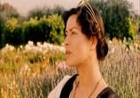Сцена изо фильма Кво Вадис / Quo Vadis? (2001) Кво Вадис театр 0