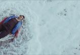 Кадр изо фильма Новая Земля торрент 0503 люди 0