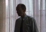 Кадр с фильма Идентификация Борна торрент 05579 ухажер 0