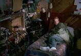Кадр с фильма Исчезновение торрент 025946 сцена 0