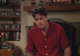 Кадр с фильма Два от половиной человека торрент 01057 план 0