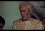 Кадр с фильма Калигула торрент 074910 сцена 0