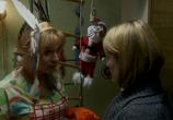 Сцена изо фильма Снежный агнец божий (2008)