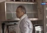 Сцена из фильма Отпечаток любви (2013) Отпечаток любви сцена 4