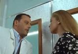 """Сцена с фильма Операция """"Тушенка"""" / L'Operation Corned Beef (1991) Операция """"Тушенка"""" подмостки 0"""