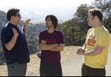 Скриншот фильма Приколисты / Funny People (2009) Приколисты сцена 3
