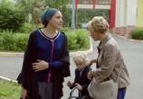 Сцена из фильма Любопытная Варвара (2012) Любопытная Варвара сцена 3