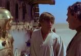 Кадр с фильма Звездные войны [6 эпизодов с 0]