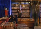 Кадр с фильма Амели торрент 07899 эпизод 0