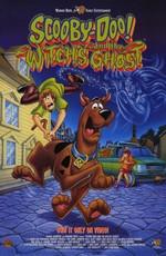 Скуби-Ду и призрак ведьмы / Scooby-Doo and the Witch's Ghost (1999)
