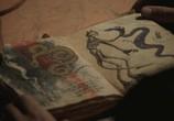 Кадр с фильма Тайный круг торрент 03776 эпизод 0