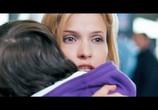 Кадр с фильма Август. Восьмого торрент 09104 эпизод 0