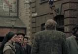 Кадр изо фильма Улица потрошителя торрент 007965 ухажер 0