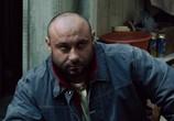Кадр изо фильма Заложница торрент 0707 эпизод 0