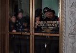 Кадр с фильма Полицейская академия 0: Город на осаде торрент 043387 план 0