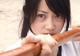 Сцена изо фильма Ниндзя / Ninja (2009) Ниндзя подмостки 0